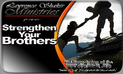 Go to Strengthen Your Brothers Page